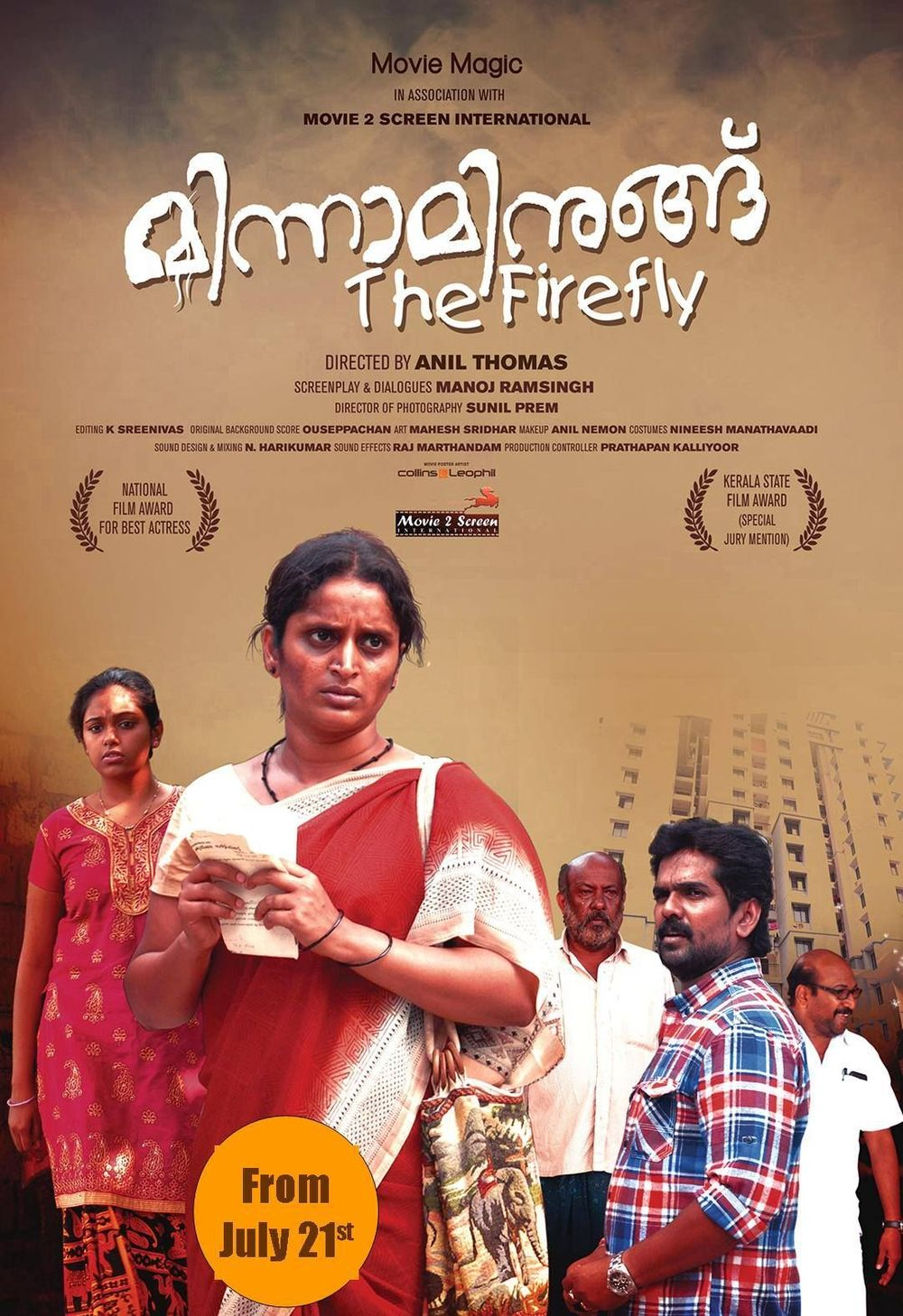 Minnaminungu - The Fire Fly Movie Review Malayalam Movie Review
