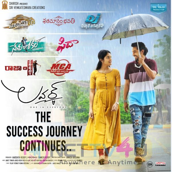 Lover Telugu Movie New Poster Image  Telugu Gallery