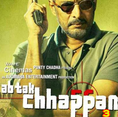 Ab Tak Chappan 3 Movie Review Hindi Movie Review