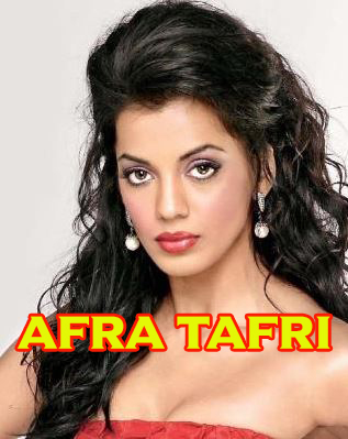 Afra Tafri Movie Review Hindi Movie Review