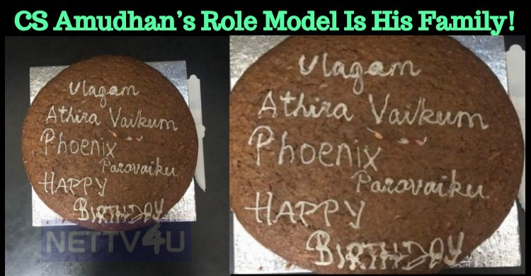 CS Amudhan's Role Model Is His Family!