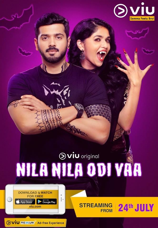 Nila Nila Odi Vaa Movie Review