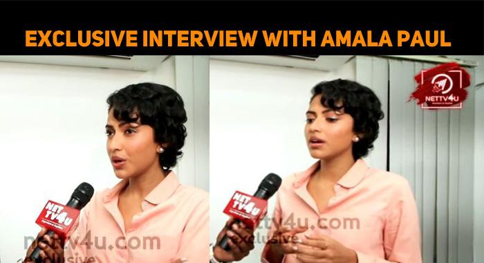 Amala Paul Speaks About Aadai Controversy!