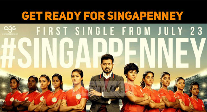 Bigil Single Track Update! Thalapathy Fans Get Ready!