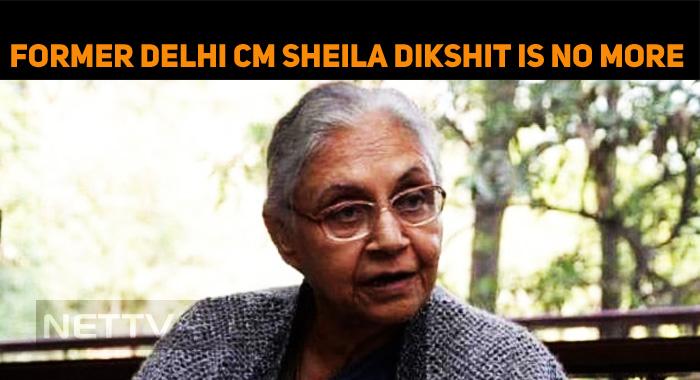 Former Delhi CM Sheila Dikshit Passes Away!