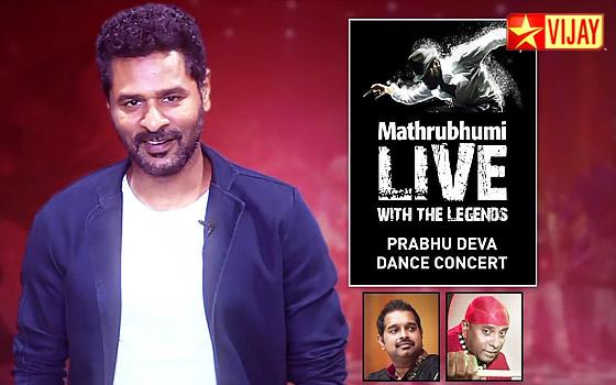 Tamil Tv Show Mathrubhumi Presents Prabhudeva Live Synopsis