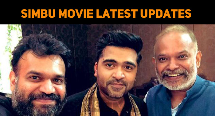 STR Movie Latest Updates!