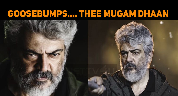 Thala… Goosebumps! Thee Mugam Dhaan Theme Song ..