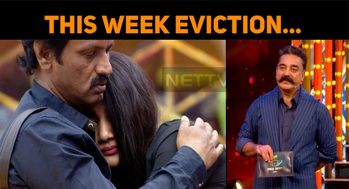 This Contestant Will Be Evicted From Bigg Boss ..