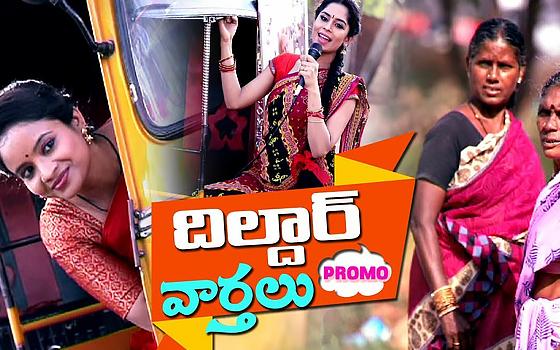 Telugu Tv Show Vanitha Tv Serial Shakthi Synopsis Aired On