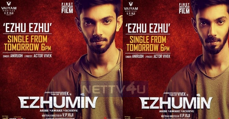 Anirudh Song In Ezhumin To Be Released Tomorrow!
