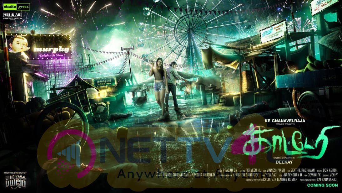 Kaatteri Movie Posters