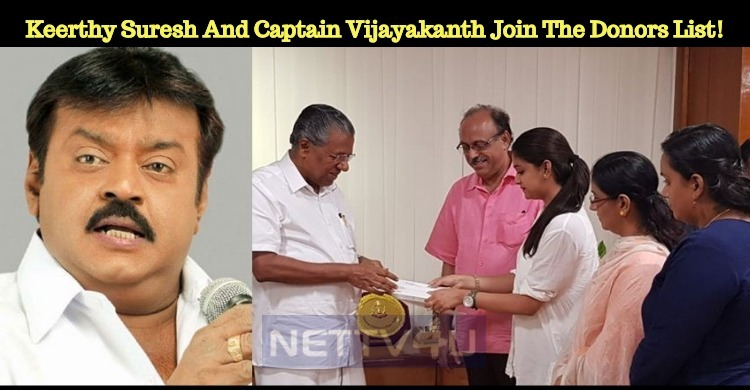 Keerthy Suresh And Captain Vijayakanth Join The Donors List!