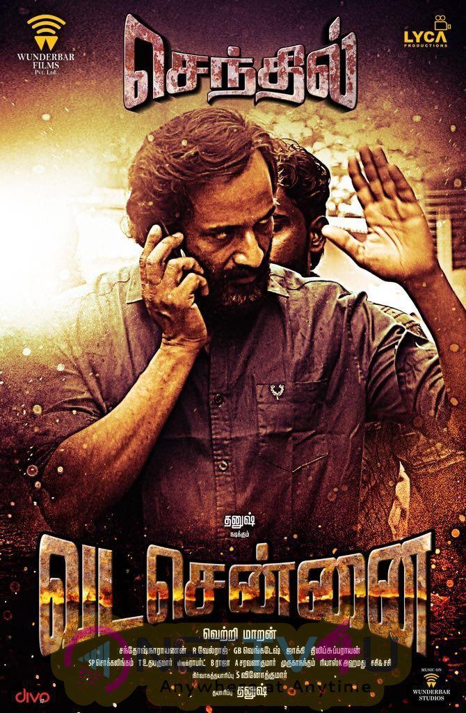 Vada Chennai Movie Poster  Tamil Gallery