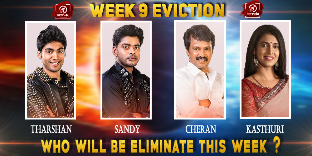 Bigg Boss Season 3 - Tamil - Week(9) Elimination