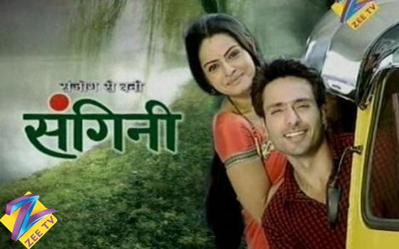 Sanjog Se Bani Sangini Hindi Television Drama Serial