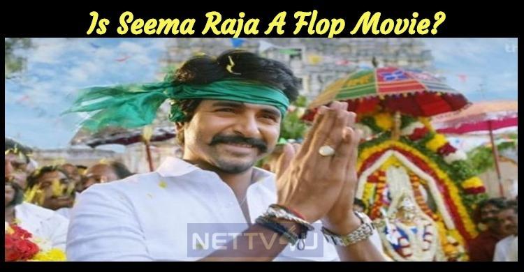 Is Seema Raja A Flop Movie?