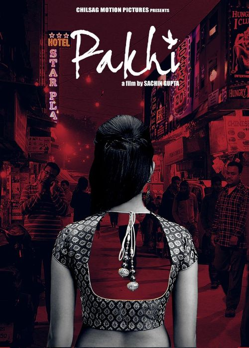 Pakhi Movie Review English Movie Review