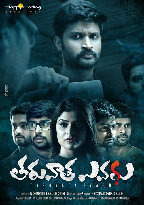 Taruvata Evaru? Movie Review Telugu Movie Review