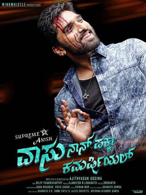 Vaasu Nanu Pakka Commercial Movie Review Kannada Movie Review