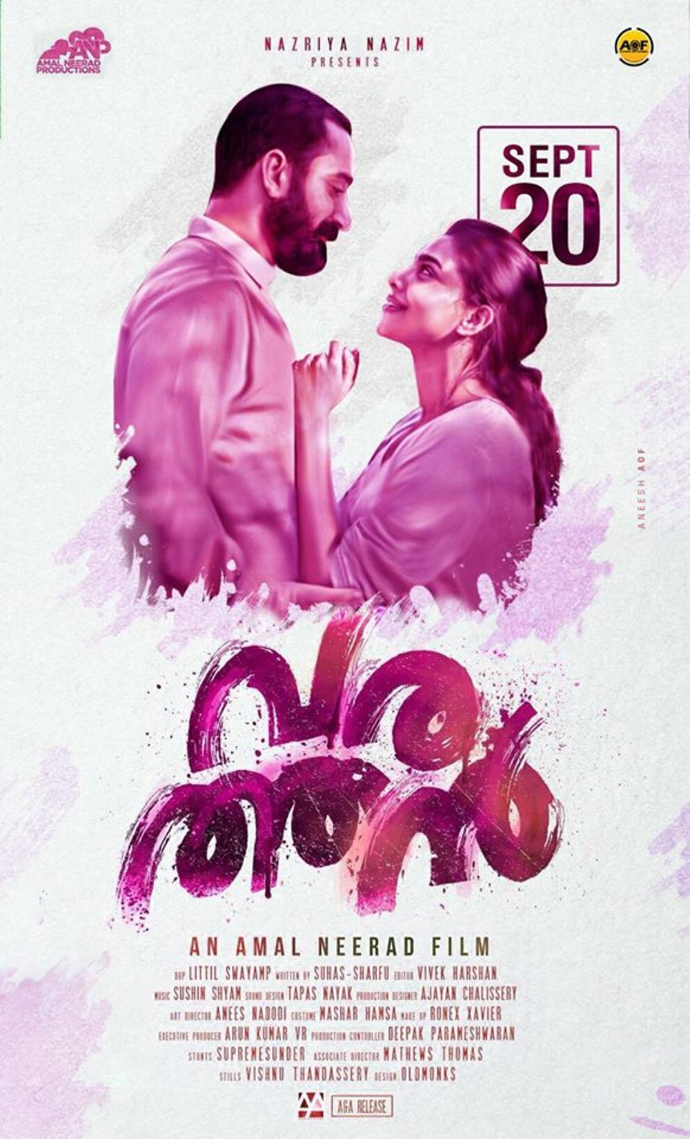 Varathan Movie Review Malayalam Movie Review