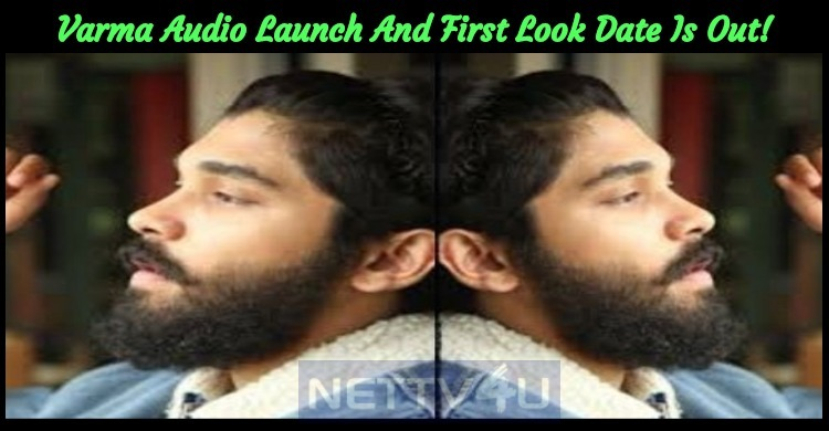 Varma Audio Launch And First Look Date Is Out!