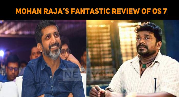 Mohan Raja's Fantastic Review For Parthiepan's ..