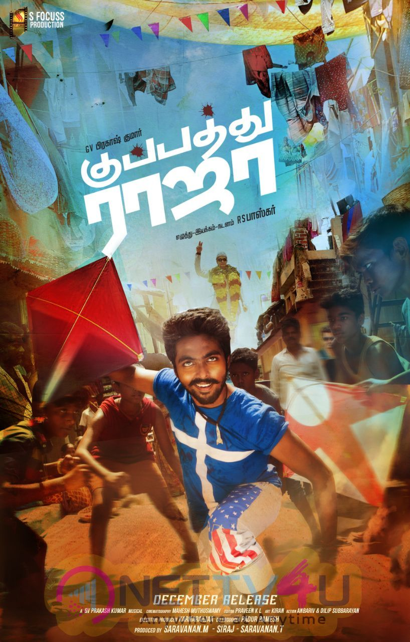 Kuppathu Raja Movie First Look Poster