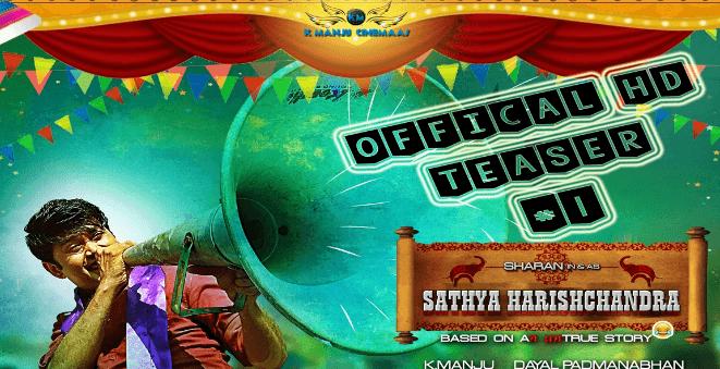 Sathya Harishchandra Emerges As A Comedy Movie