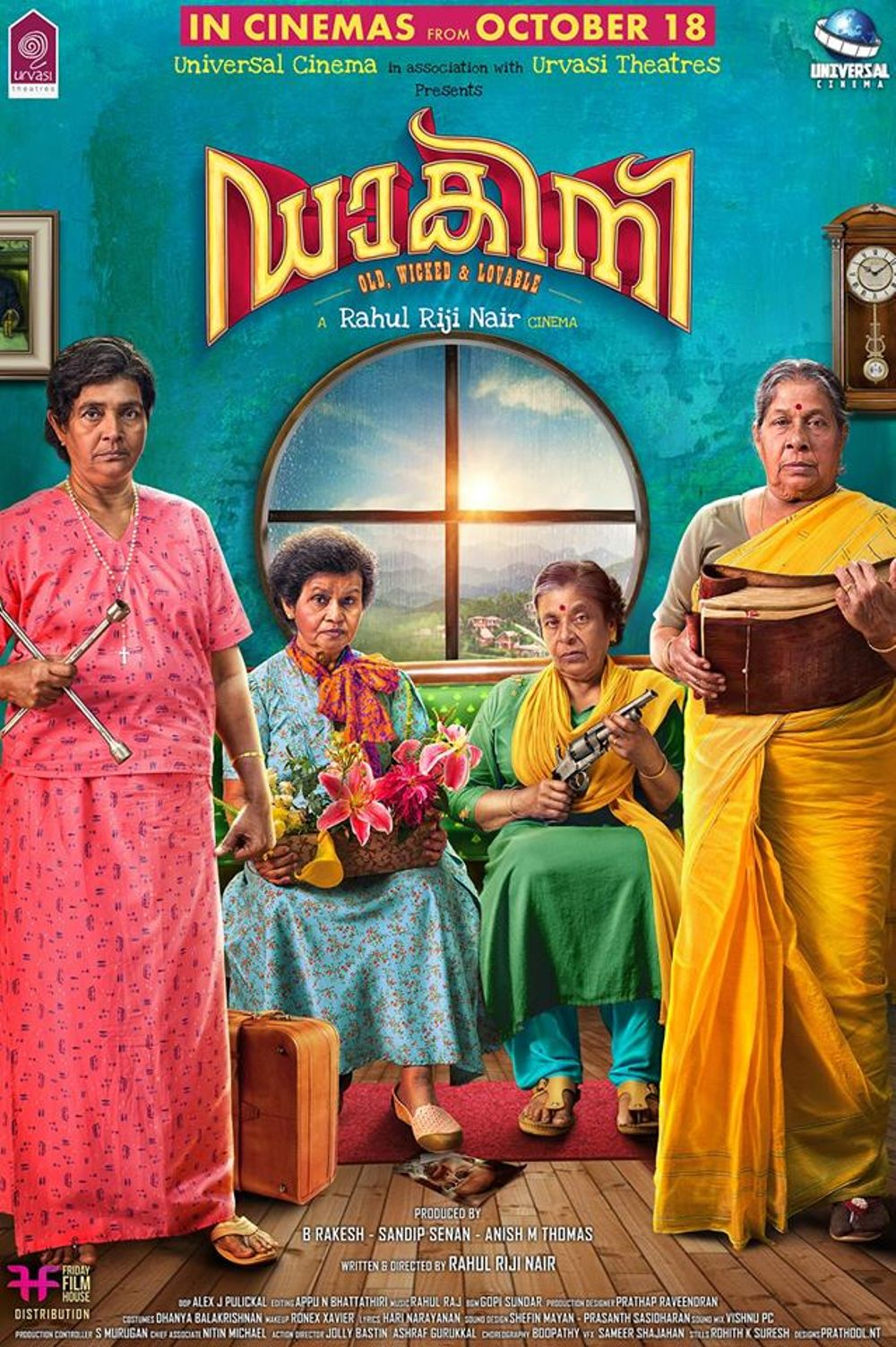 Dakini Movie Review Malayalam Movie Review