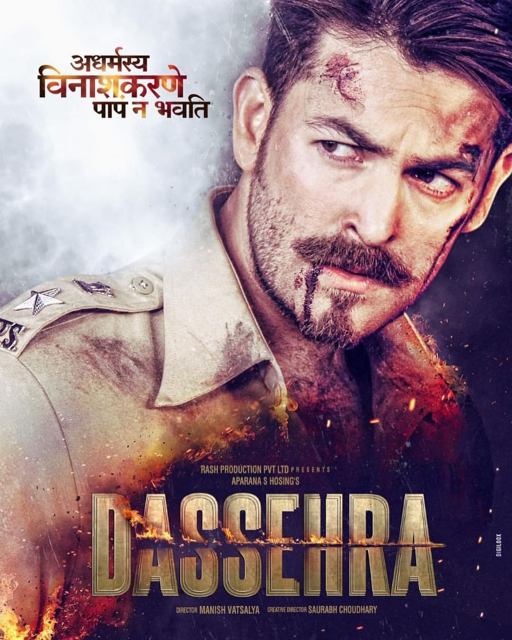 Dassehra Movie Review Hindi Movie Review