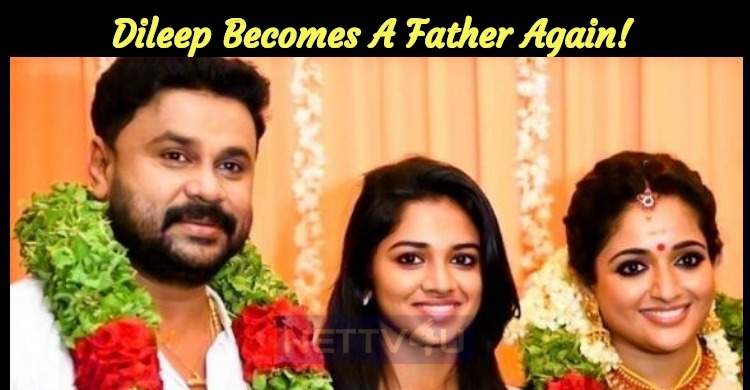 Dileep Becomes A Father Again!
