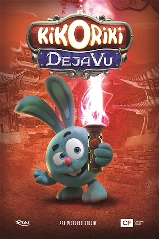Kikoriki  Deja Vu Movie Review English Movie Review