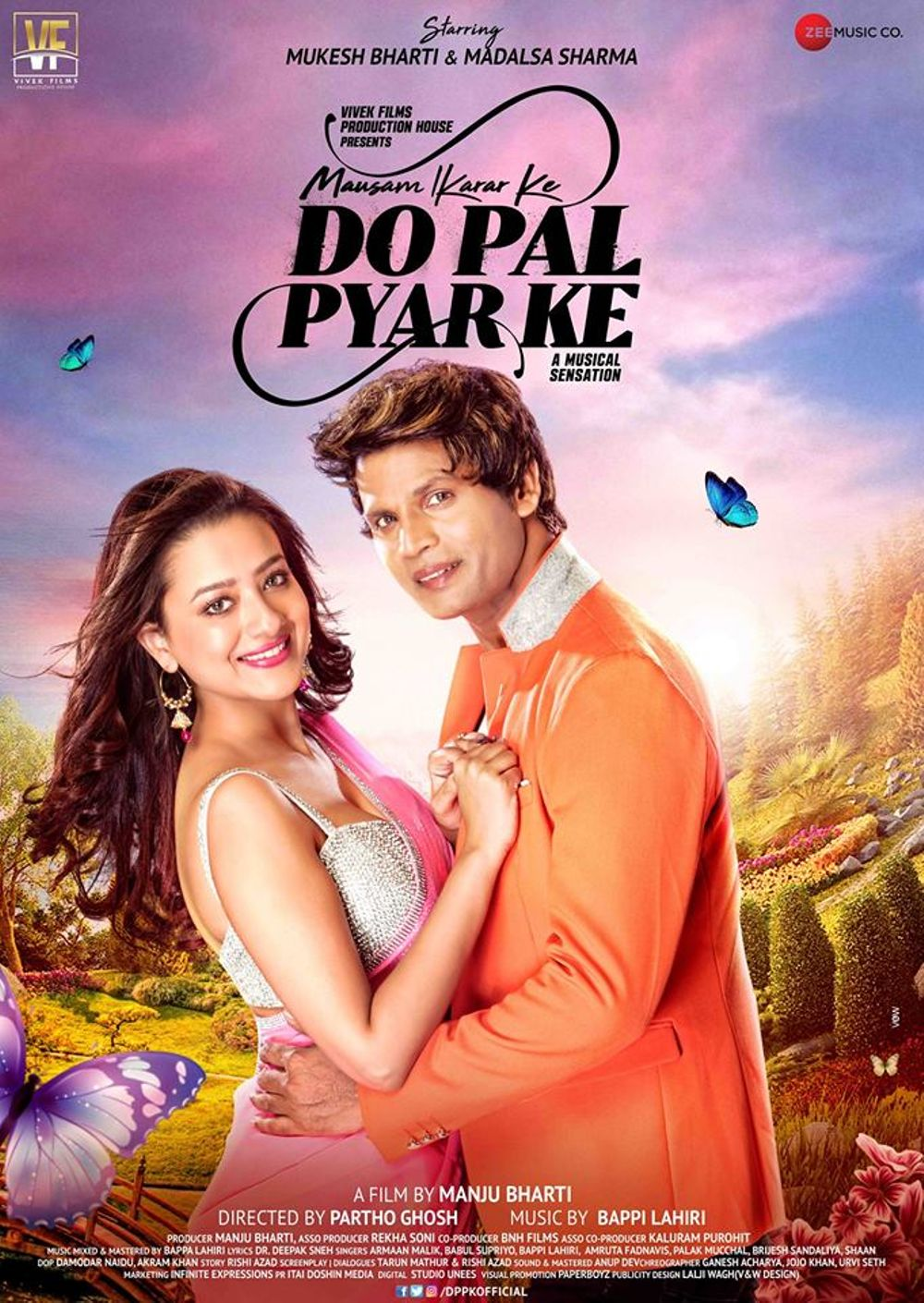 Mausam Ikrar Ke Do Pal Pyar Ke  Movie Review Hindi Movie Review