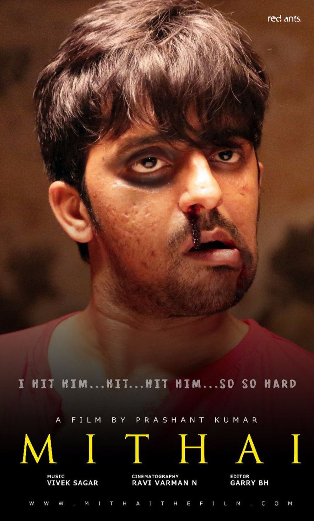 Mithai Movie Review