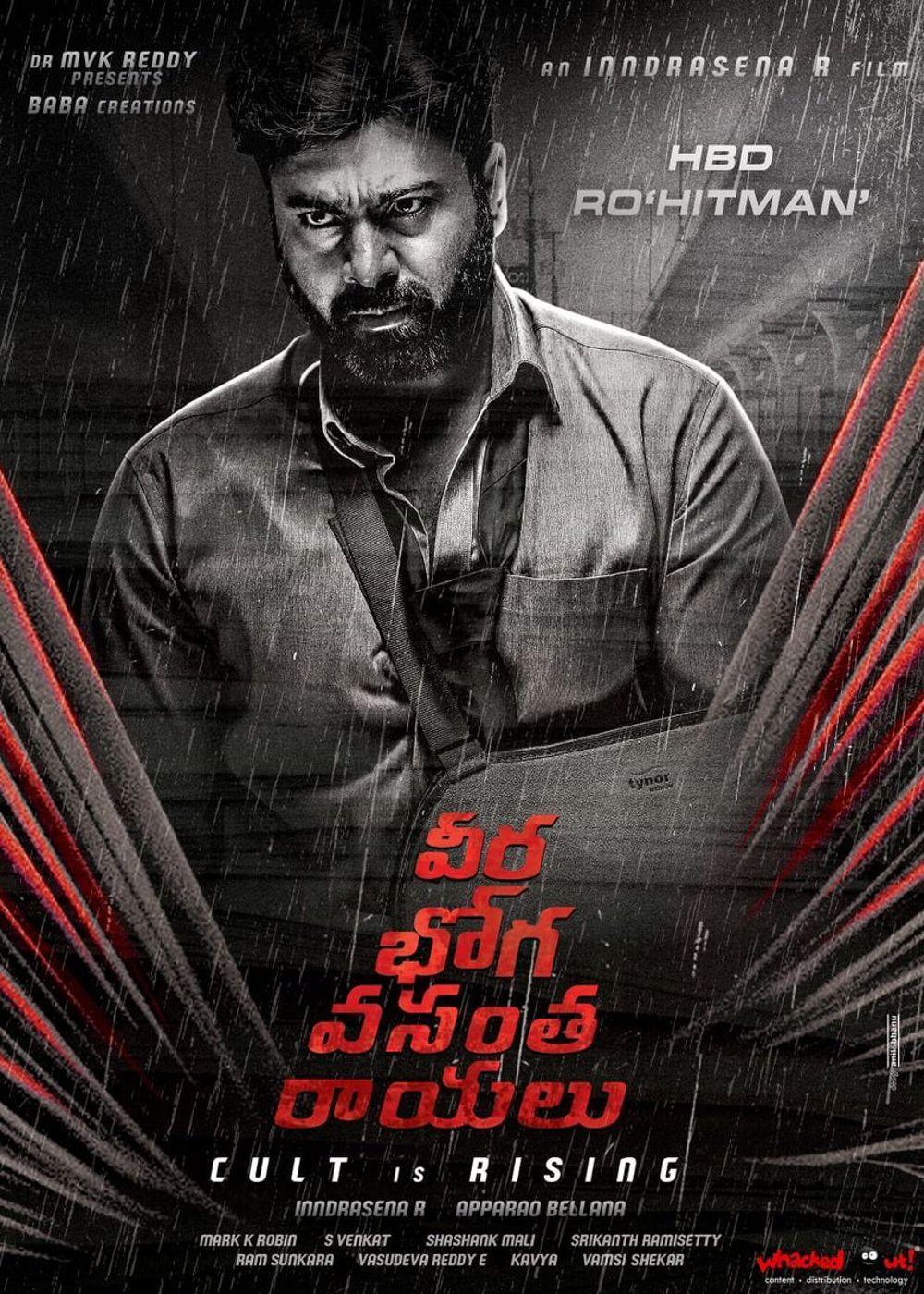 Veera Boga Vasantha Raayalu Movie Review