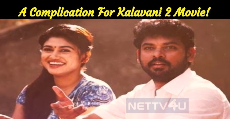 A Complication For Kalavani 2 Movie!