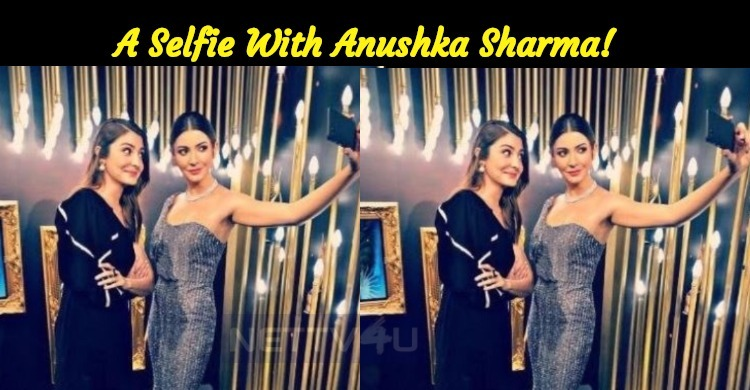 A Selfie With Anushka Sharma!