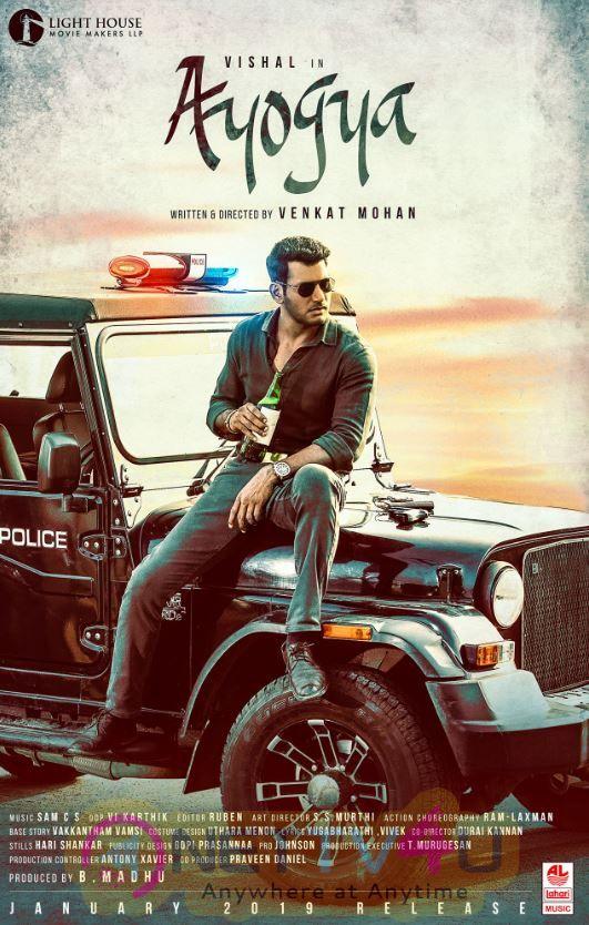 Ayogya Movie Posters