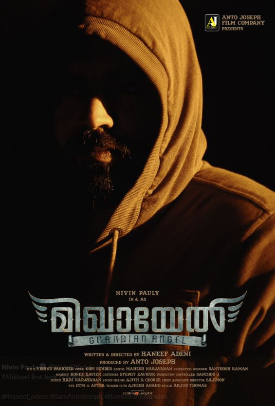 Mikhael Movie Review Malayalam Movie Review