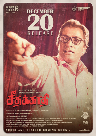 New Character Revealed From Seethakaathi!