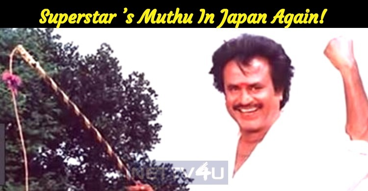 Superstar Rajini's Muthu In Japan Again!