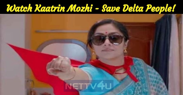 Watch Kaatrin Mozhi; Save Delta People!