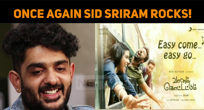 Once Again Sid Sriram Rocks!