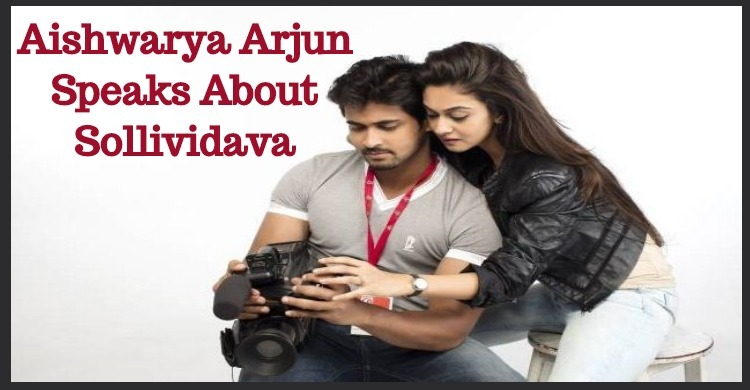 Aishwarya Arjun Speaks About Sollividava At The Audio Launch!