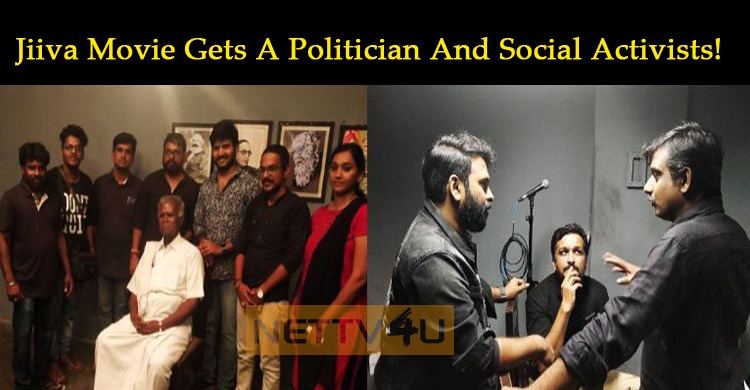 Jiiva Movie Gets A Politician And Social Activists!