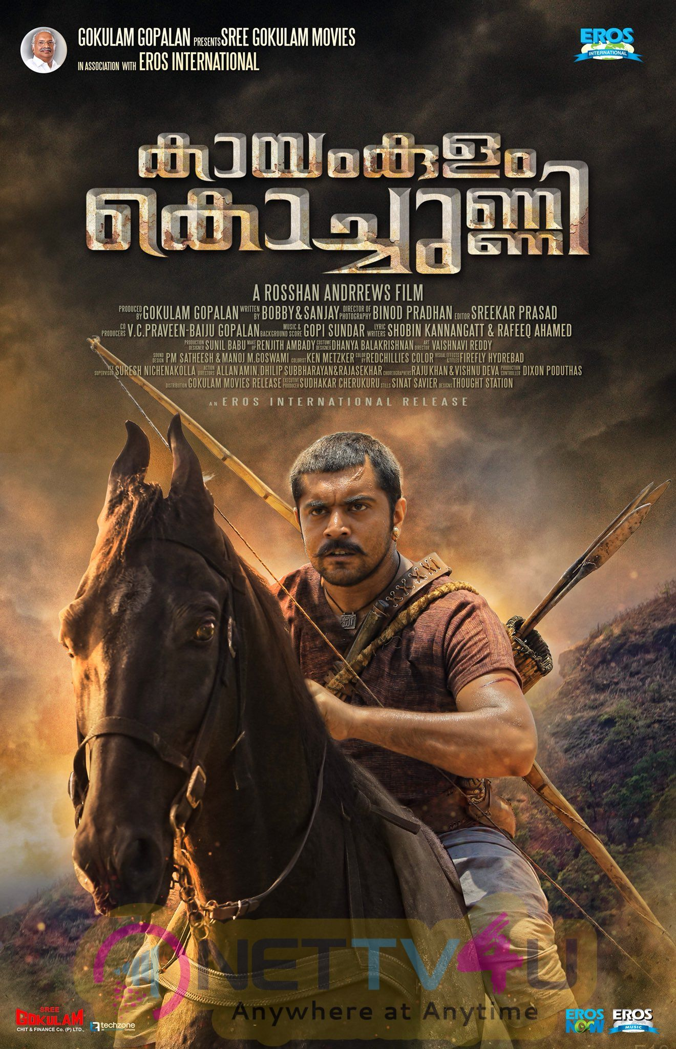 Kayamkulam Kochunni Movie Poster  Malayalam Gallery