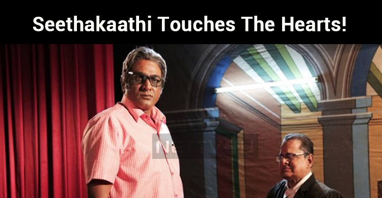 Seethakaathi Touches The Hearts!