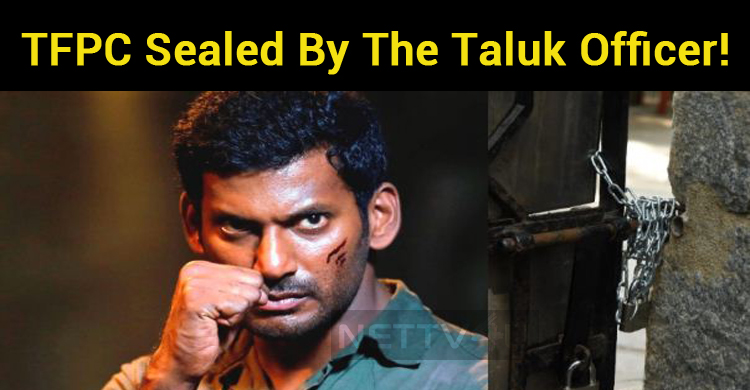 TFPC Sealed By The Taluk Officer!