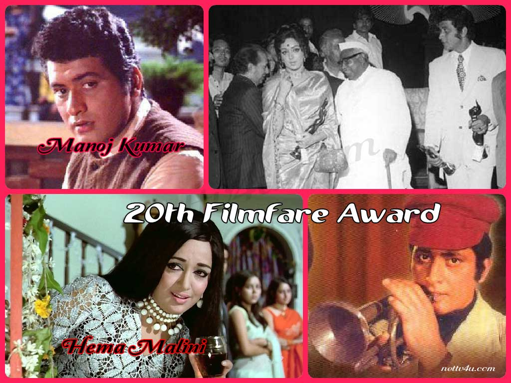 20th Filmfare Awards